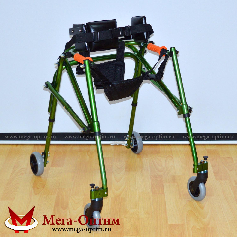 Опоры ходунки ортопедические регулируемые по высоте на 4-х колесах для детей инвалидов больных ДЦП HMP-KA1200 МЕГА-ОПТИМ
